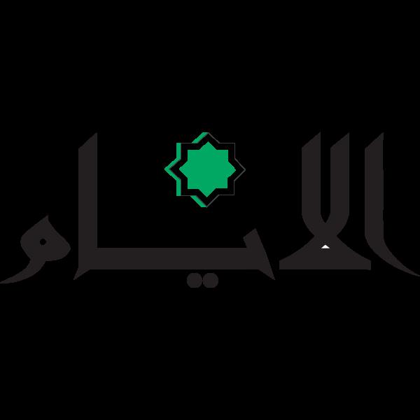 al ayyam Logo ,Logo , icon , SVG al ayyam Logo