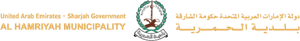 Al Hamriya Municipality Logo ,Logo , icon , SVG Al Hamriya Municipality Logo