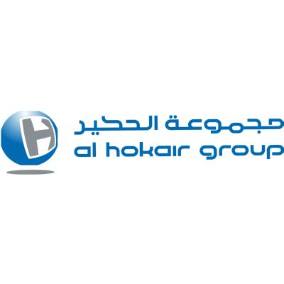 شعار مجموعة الحكير ,Logo , icon , SVG شعار مجموعة الحكير