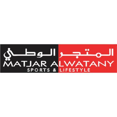 شعار المتجر الوطني ,Logo , icon , SVG شعار المتجر الوطني
