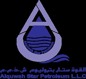 Al quwah Star Petroleum LLC Logo ,Logo , icon , SVG Al quwah Star Petroleum LLC Logo