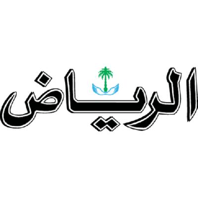 شعار الرياض ,Logo , icon , SVG شعار الرياض