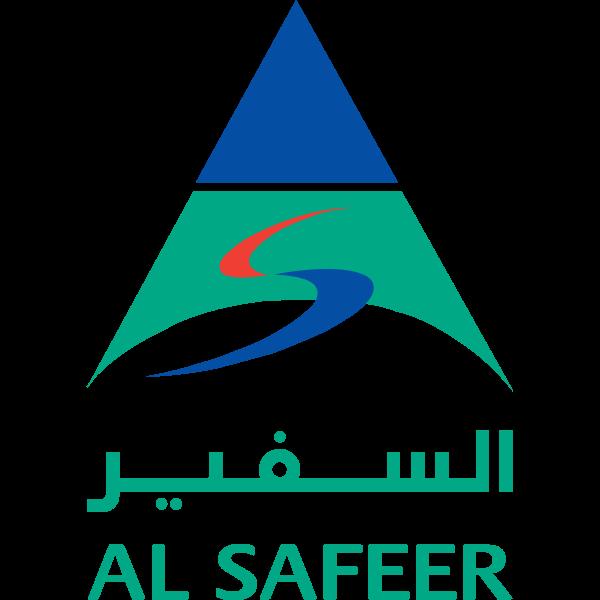 شعار السفير ,Logo , icon , SVG شعار السفير