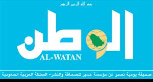 شعار الوطن ,Logo , icon , SVG شعار الوطن