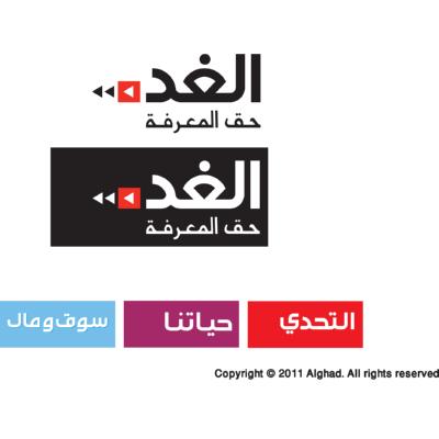 Alghad Newspaper Jordan Logo ,Logo , icon , SVG Alghad Newspaper Jordan Logo