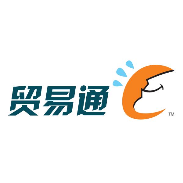 AliTalk Logo ,Logo , icon , SVG AliTalk Logo