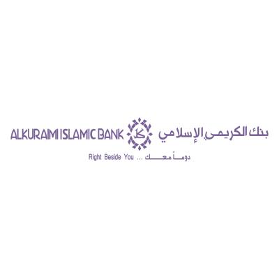 شعار بنك الكريمي الإسلامي ,Logo , icon , SVG شعار بنك الكريمي الإسلامي