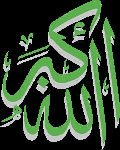 Allahu Ekber Logo ,Logo , icon , SVG Allahu Ekber Logo