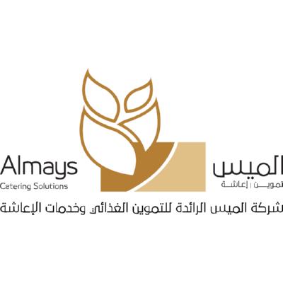 almays شعار الميس تمويل اعاشة ,Logo , icon , SVG almays شعار الميس تمويل اعاشة