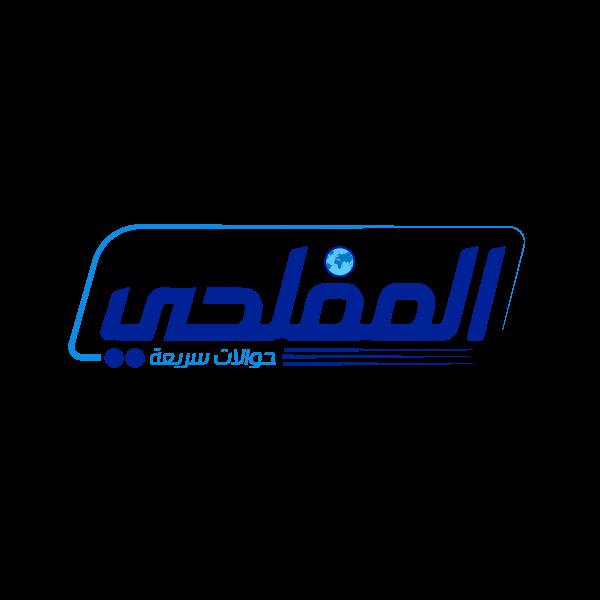 almuflehi express logo ,Logo , icon , SVG almuflehi express logo