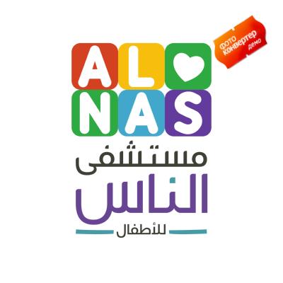 alnas ,Logo , icon , SVG alnas