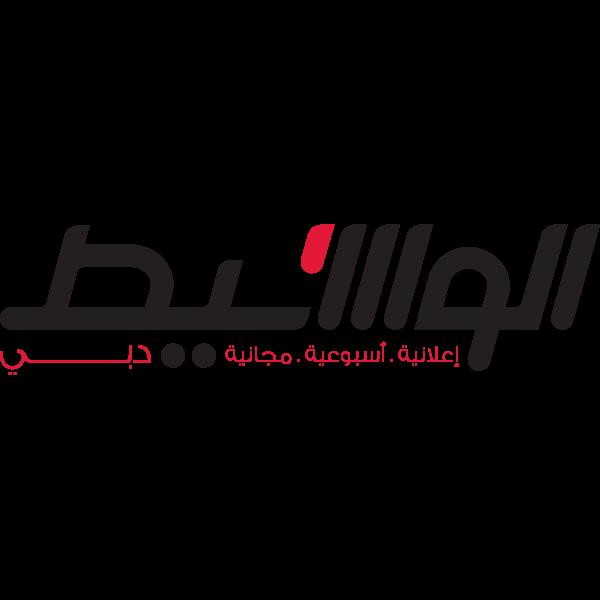 ALWASEET ARABIC Logo ,Logo , icon , SVG ALWASEET ARABIC Logo