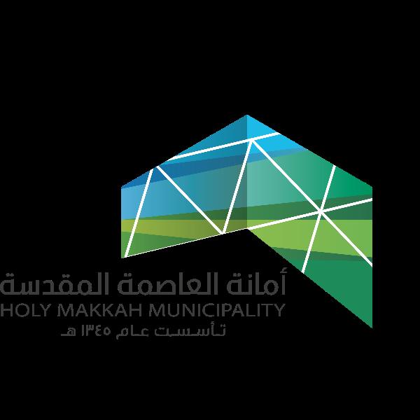 شعار امانة العاصمة المقدسة | أمانة ,Logo , icon , SVG شعار امانة العاصمة المقدسة | أمانة