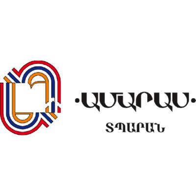 AMARAS Logo ,Logo , icon , SVG AMARAS Logo
