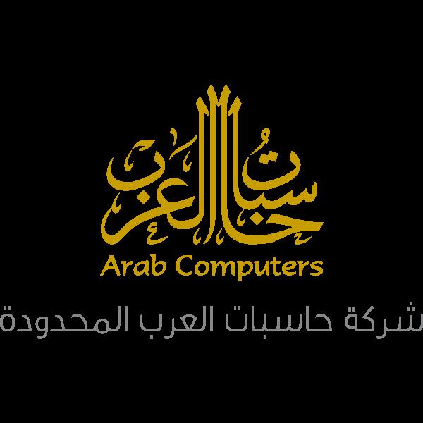 شعار شركة حاسبات العرب المحدودة ,Logo , icon , SVG شعار شركة حاسبات العرب المحدودة