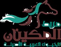 Arab Logo ,Logo , icon , SVG Arab Logo
