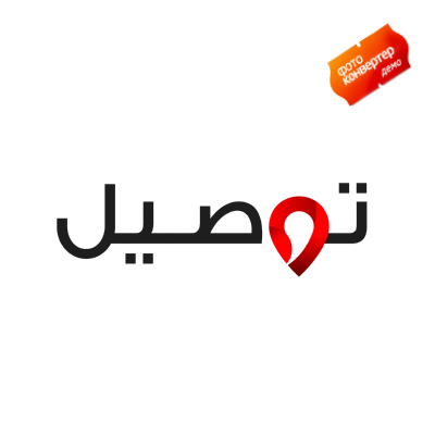 arabic 2 ,Logo , icon , SVG arabic 2