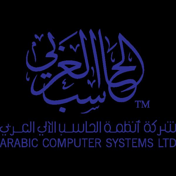 شعار شركة انظمة الحاسب الالي العربي ,Logo , icon , SVG شعار شركة انظمة الحاسب الالي العربي