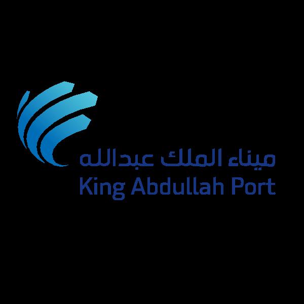 شعار ميناء الملك عبد الله ,Logo , icon , SVG شعار ميناء الملك عبد الله