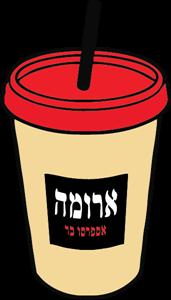 aroma cafe – ice cafe Logo ,Logo , icon , SVG aroma cafe – ice cafe Logo