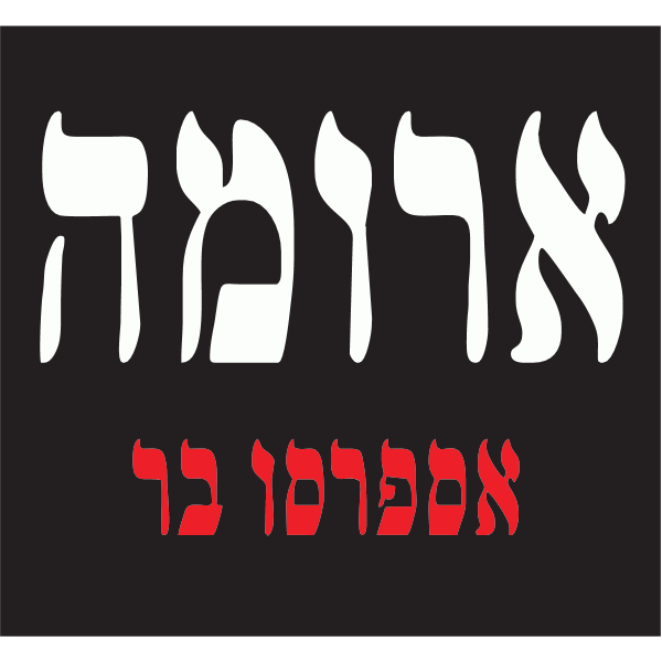 aroma cafe Logo ,Logo , icon , SVG aroma cafe Logo