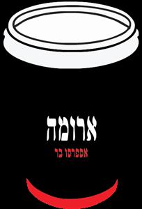 aroma cafe – to go cup Logo ,Logo , icon , SVG aroma cafe – to go cup Logo