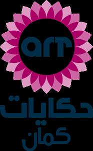ART Hekayat Kaman Logo ,Logo , icon , SVG ART Hekayat Kaman Logo