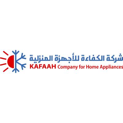 شعار شركة الكفاءة للأجهزة المنزلية ,Logo , icon , SVG شعار شركة الكفاءة للأجهزة المنزلية