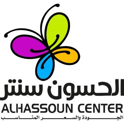 شعار الحسون سنتر Alhassoun Center ,Logo , icon , SVG شعار الحسون سنتر Alhassoun Center