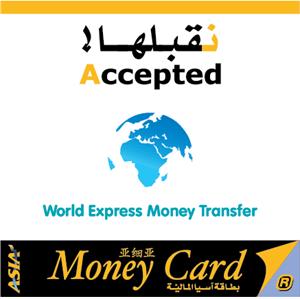 AsiaCard World Express Money Transfer Logo ,Logo , icon , SVG AsiaCard World Express Money Transfer Logo