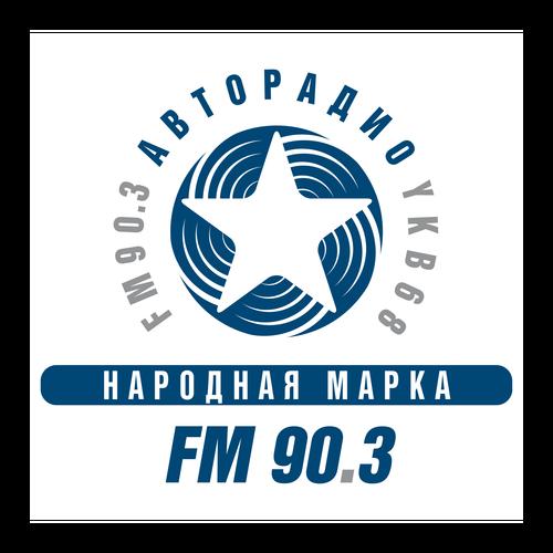 Autoradio ,Logo , icon , SVG Autoradio