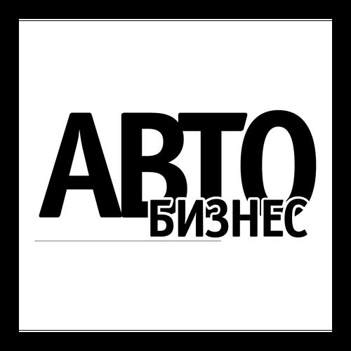 Avto Business ,Logo , icon , SVG Avto Business
