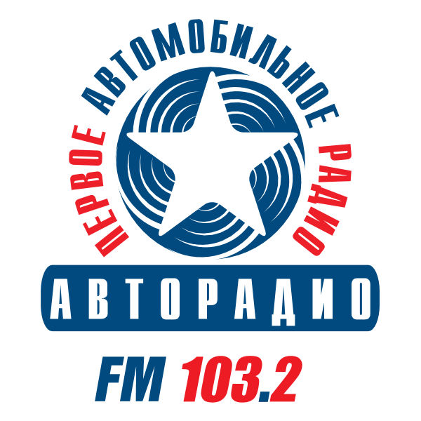 Avtoradio Logo ,Logo , icon , SVG Avtoradio Logo