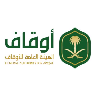 شعار أوقاف , الهيئة العامة لللأوقاف ,Logo , icon , SVG شعار أوقاف , الهيئة العامة لللأوقاف