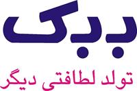 B.B.K Logo ,Logo , icon , SVG B.B.K Logo