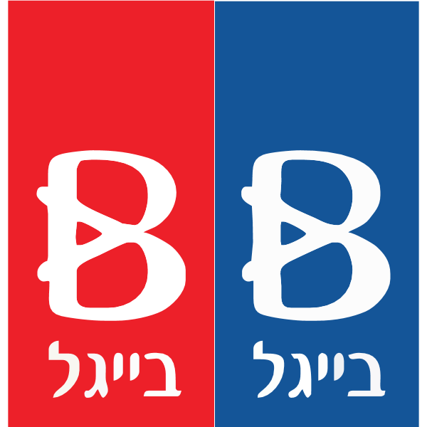 bagel bagel israel Logo ,Logo , icon , SVG bagel bagel israel Logo