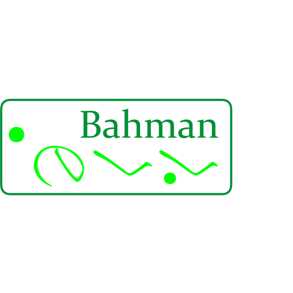 Bahman Logo ,Logo , icon , SVG Bahman Logo