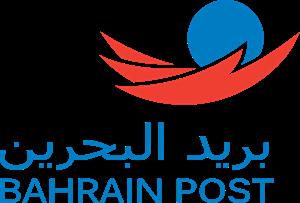 شعار بريد البحرين ,Logo , icon , SVG شعار بريد البحرين