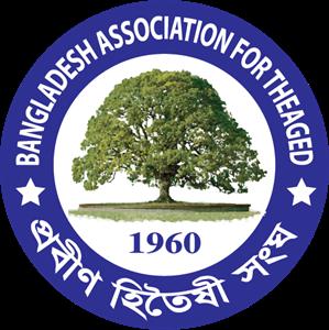 Bangladesh Association for the aged Logo ,Logo , icon , SVG Bangladesh Association for the aged Logo