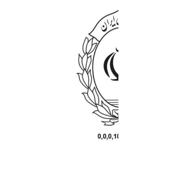 bank melli iran Logo ,Logo , icon , SVG bank melli iran Logo