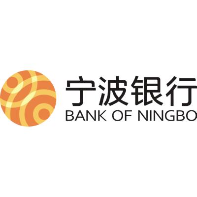 bank of ningbo ,Logo , icon , SVG bank of ningbo