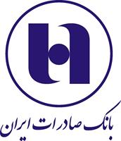 Bank Saderat Logo ,Logo , icon , SVG Bank Saderat Logo