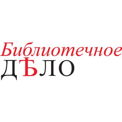 Bibliotechnoe Delo Logo ,Logo , icon , SVG Bibliotechnoe Delo Logo
