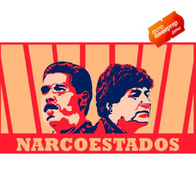 Bolivia y Venezuela países hermanos del narcoestado ,Logo , icon , SVG Bolivia y Venezuela países hermanos del narcoestado