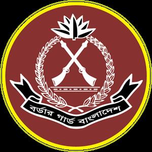 Border Guard Bangladesh Logo ,Logo , icon , SVG Border Guard Bangladesh Logo