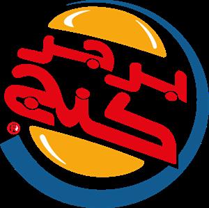 Burger King Arabic Logo ,Logo , icon , SVG Burger King Arabic Logo