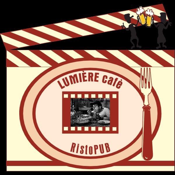 Café LUMIERE Logo ,Logo , icon , SVG Café LUMIERE Logo