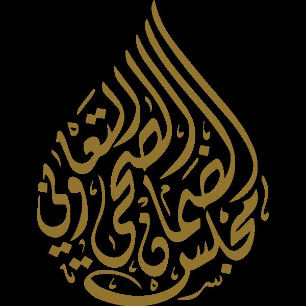 شعار مجلس الضمان الصحي التعاوني السعودي ,Logo , icon , SVG شعار مجلس الضمان الصحي التعاوني السعودي