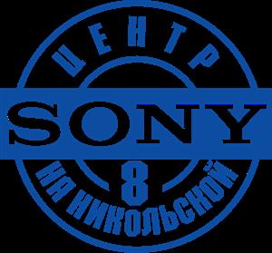 Center SONY Nikolskaya Logo ,Logo , icon , SVG Center SONY Nikolskaya Logo