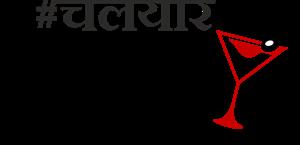 Chal yaar 4 Baar Logo ,Logo , icon , SVG Chal yaar 4 Baar Logo